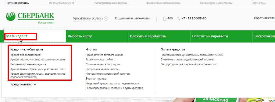 Кредит европа банк москва адреса банкоматов